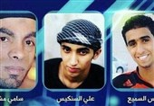 جوانان بحرینی محکوم به اعدام