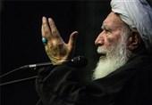 مراسم ترحیم آیتالله مرتضی تهرانی برگزار شد