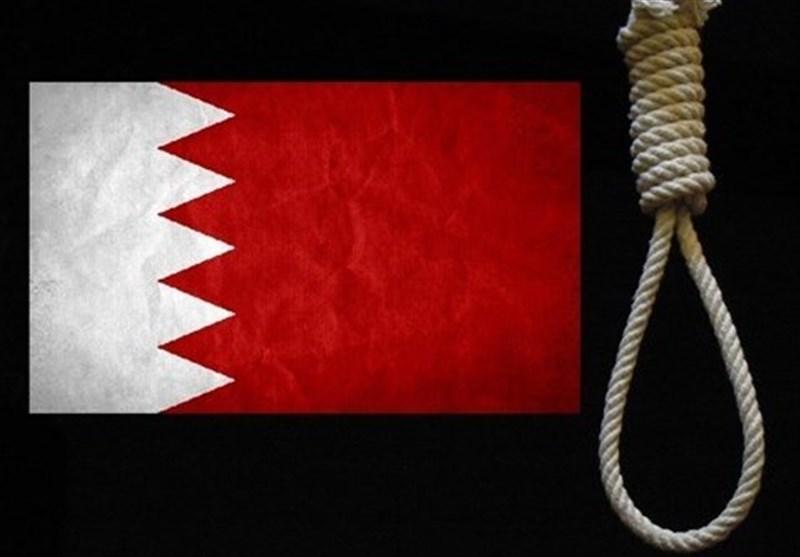 اعدام ها در بحرین