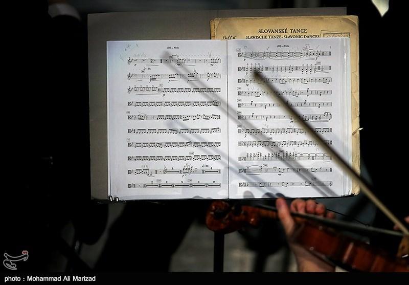 دومین روز سی و دومین جشنواره موسیقی فجر- تالار وحدت