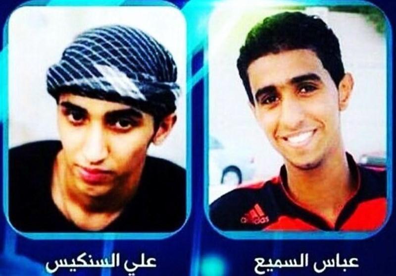 اعدام جوانان بحرینی
