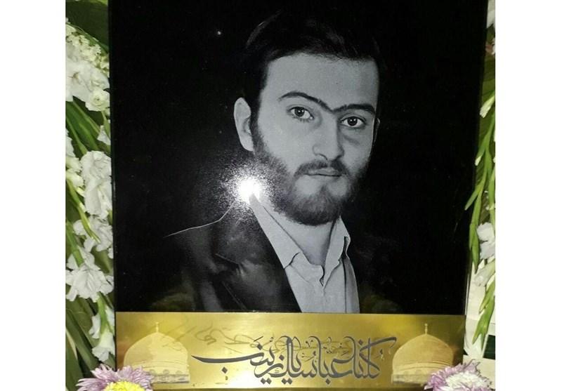 شهدای مدافع وطن , شهدای مدافع حرم , مدافعان حرم , فتنه 98 ,
