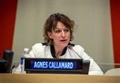 عصبانیت آمریکا از گزارش سازمان ملل درباره ترور سردار سلیمانی