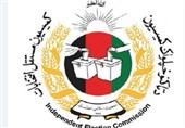 طرح حوزه های انتخاباتی پس از 10 ماه هنوز در ریاست جمهوری افغانستان خاک می خورد