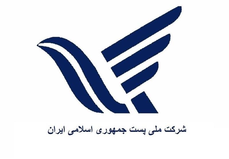 سهم خوزستان در صادرات بستههای اینترنتی پایین است