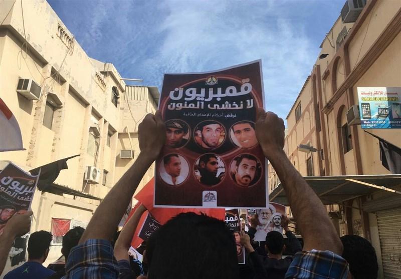 اعدام سه جوان بحرینی
