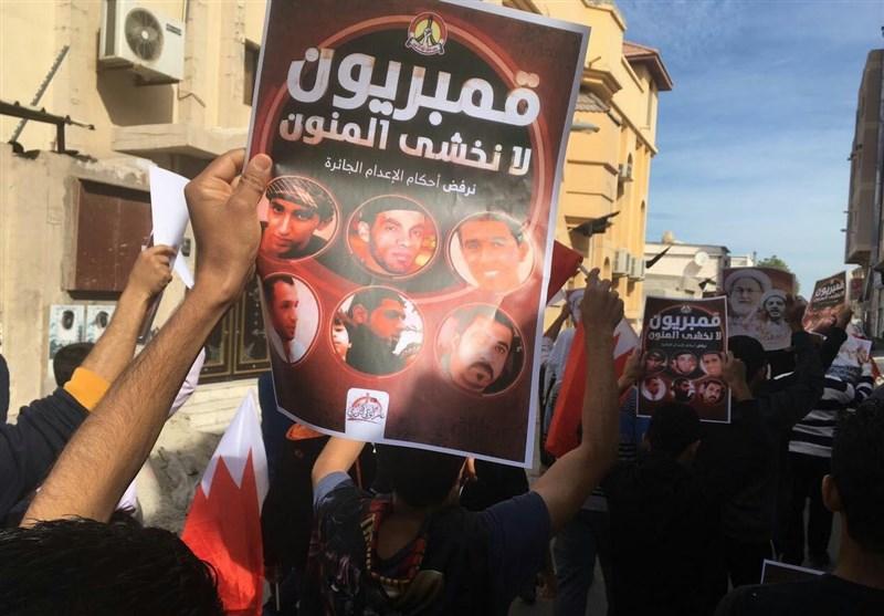 تظاهرات علیه اعدام سه جوان بحرینی