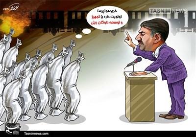 کاریکاتور/ پیامکی از دیار باقی!!!