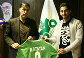مجوز بازی هافبک لبنانی ذوبآهن صادر شد