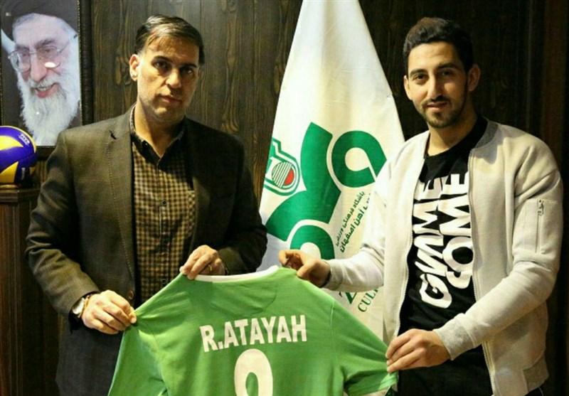 Lebanese Winger Ataya Joins Iran's Zob Ahan