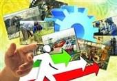 اردبیل با نرخ 12 درصد بیکاری از استانهای با اشتغال پایین است
