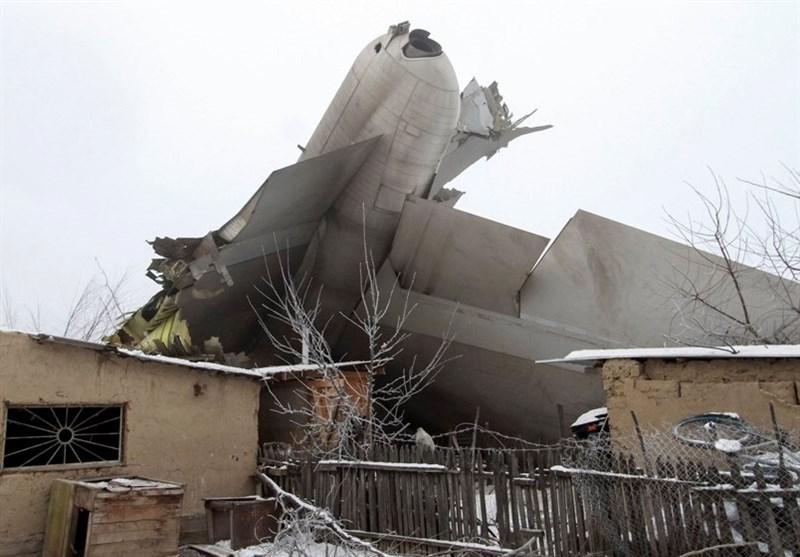Turkish Cargo Boeing 747 Crashes in Kyrgyzstan