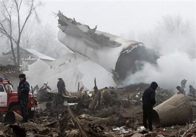 سقوط هواپیما بیشکک