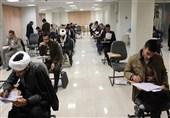 آخرین مهلت ارائه اسناد پرداخت کمک هزینه تحصیلی دانشجویان حافظ کل قرآن
