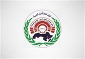 المؤتمر العام للاحزاب العربیة