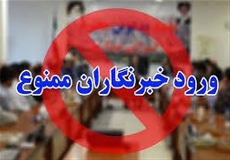شائبه حمایت دولت یازدهم از متخلفان پرونده کرسنت/ رسانهها از پرداختن به کرسنت منع شدند