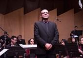 اجرای خانگی ارکستر سمفونیک تهران با نوازندگان بینالمللی