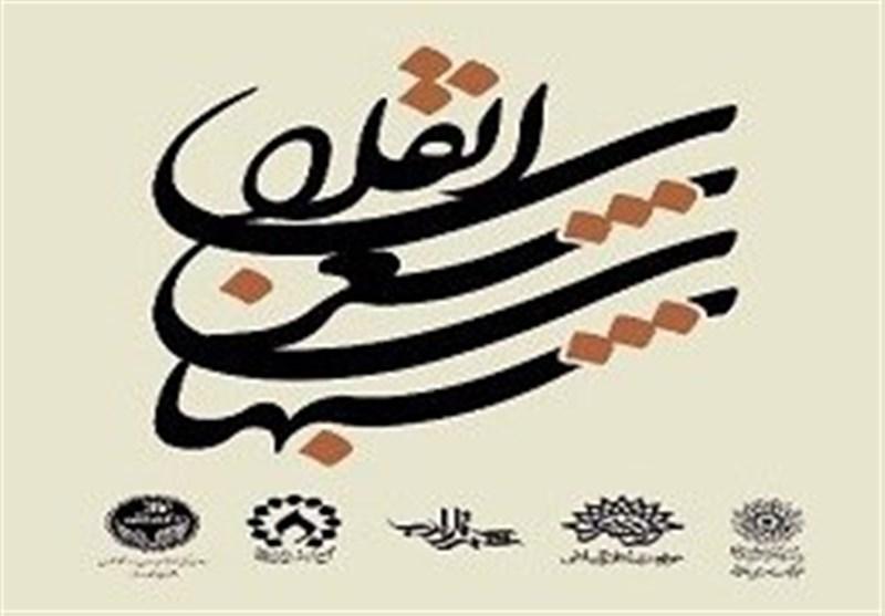 کارگاه شعر دستاوردهای چهل سالگی انقلاب در کرمانشاه برگزار میشود