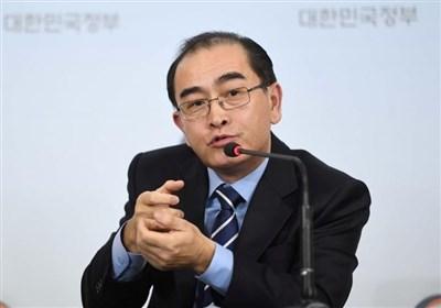 دیپلماتهای بیشتری از کره شمالی منتظر فرار به سئول هستند