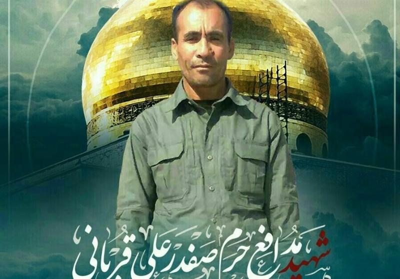 فردا؛ تشییع پیکر مطهر شهید فاطمیون در تهران