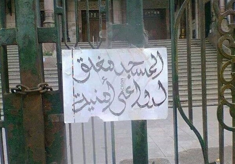 المسجد مغلق