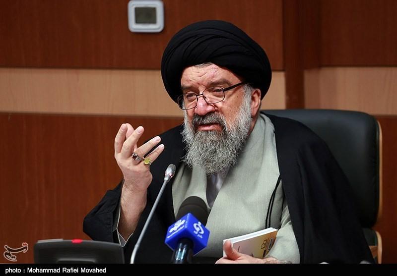 اجلاس خبرگان رهبری 14 بهمن برگزار میشود