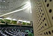 مجلس در هفتهای که گذشت: از تذکرات نمایندگان برای گرانی سکه و ارز تا اعلام وصول سؤال از روحانی