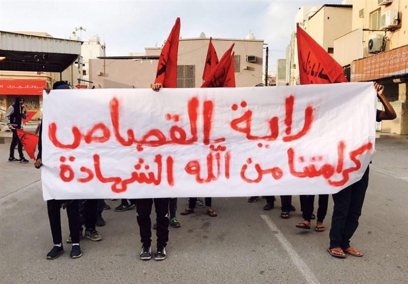 بحرین 6