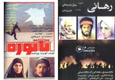 سومین جشنواره فیلم فجر