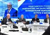 گروههای فلسطینی در مسکو