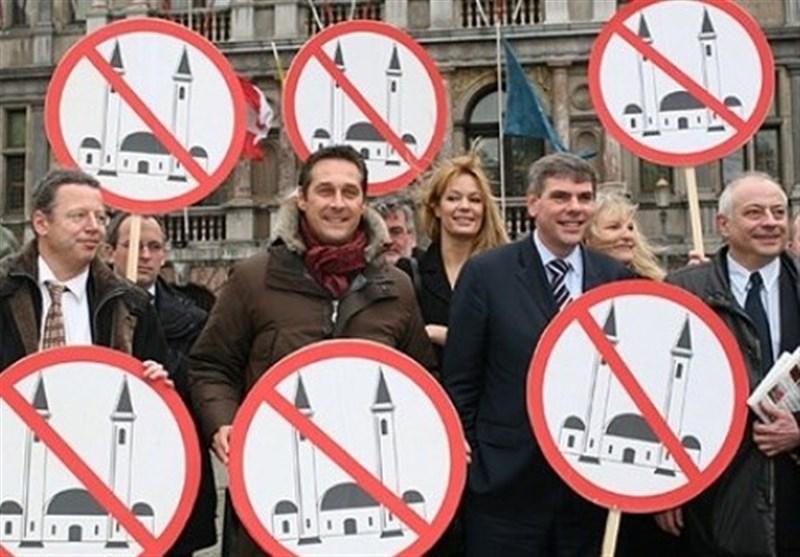 اسلام خلاف مظاہرہ