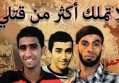 مبارزان بحرینی