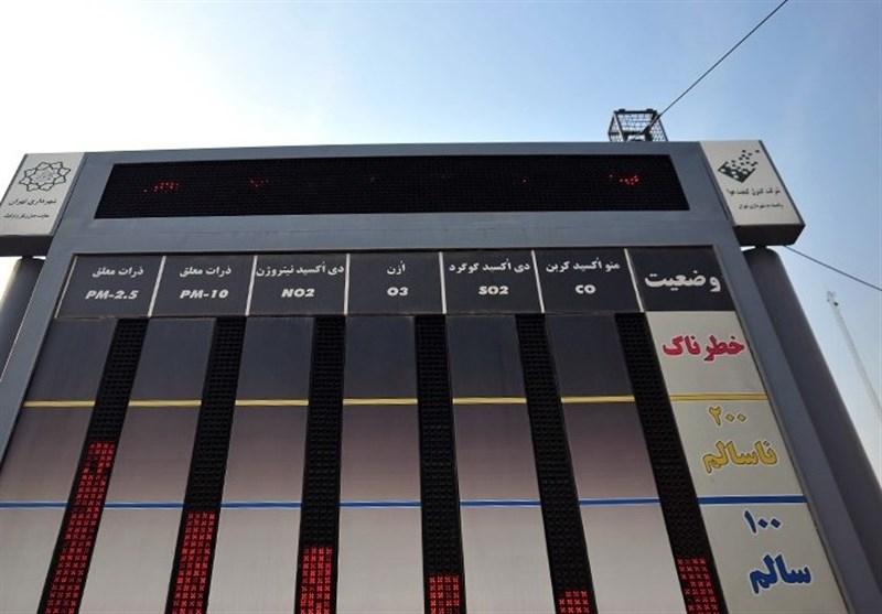 2 ایستگاه جدید سنجش کیفی هوا در استان خراسان جنوبی به بهرهبرداری رسید