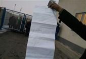 امضای طومار اعتراضی توسط هواداران ماشینسازی تبریز