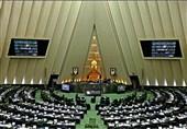 وزیرا الخارجیة والنفط یحضرا البرلمان للرد على اسئلة النواب