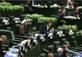 درگیری لفظی دو نماینده مجلس درباره امر به معروف و نهی از منکر
