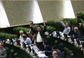 """گزارش: ماجرای تشکیل یک وزارتخانه؛ """"میراث فرهنگی"""" در سکوی نوزدهم ایستاد"""