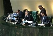 ناظران هیئت رئیسه مجلس دهم در سال دوم انتخاب شدند + اسامی