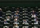 اسامی متأخرین جلسه عصر مجلس
