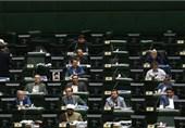 رأی مثبت نمایندگان به تشکیل وزارت میراث فرهنگی و گردشگری