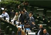 گزارش: امتناع اصلاحطلبان مجلس از رأیگیری شفاف برای یکی از لوایح (FATF)