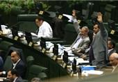 کدام نمایندگان مجلس کمتر به مرخصی رفتند؟