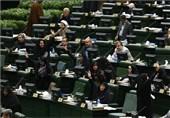 درخواست 90 نماینده مجلس از لاریجانی درباره شفافیت آرای مجلس