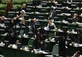 تذکر 25 نماینده به رئیسجمهور درباره ممنوعیت واردات برنج