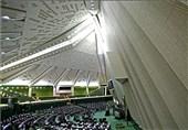 گزارش هفتگی مجلس: از اعلام وصول استیضاح کرباسیان تا «باور 373»