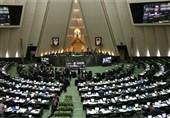 پرونده 2 سالگی پارلمان دهم -1|ضعف جدی مجلس در تحقیق و تفحص + آمار و جدول