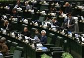نمایندگانی که با تاخیر به مجلس رسیدند