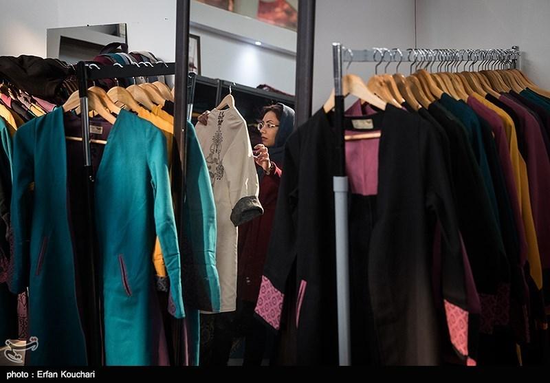 نمایشگاه مد و لباس تسنیم