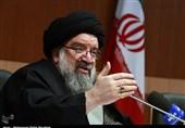 Top Cleric: Iran Constitution Bars US, Zionist Regime's Hegemony