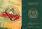 سعودی حکام نے مزید35 پاکستانی شہریوں کو ڈی پورٹ کردیا